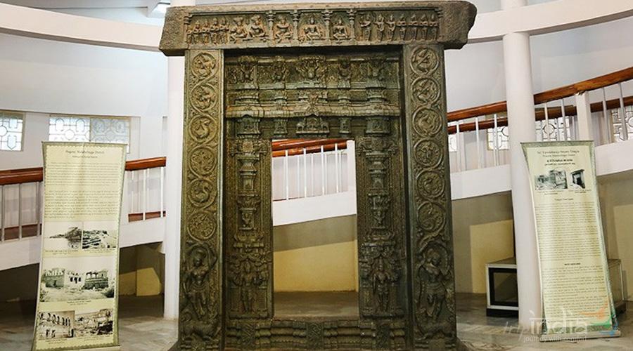 Archaeological Museum, Kondapur
