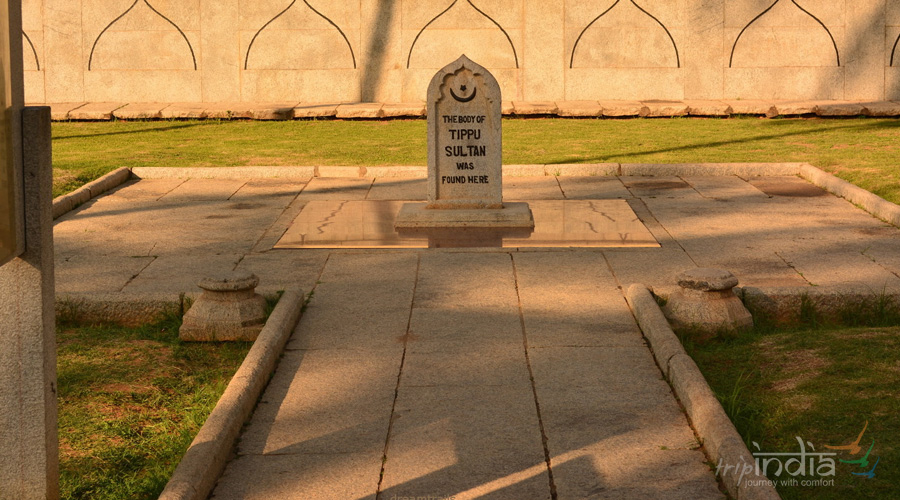 Tipu Sultan Memorial