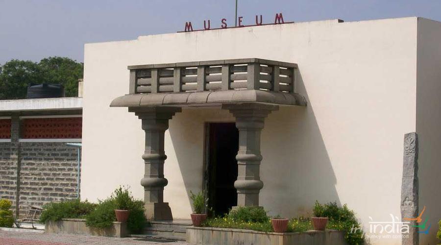 Archaeological Museum, Amaravati